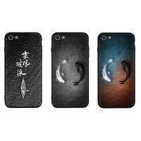 iiozo 磨砂彩绘手机壳 多品牌机型可选