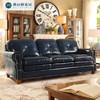 雅居格 美式实木沙发客厅皮艺沙发组合欧式皮沙发油蜡皮M4082 2064元