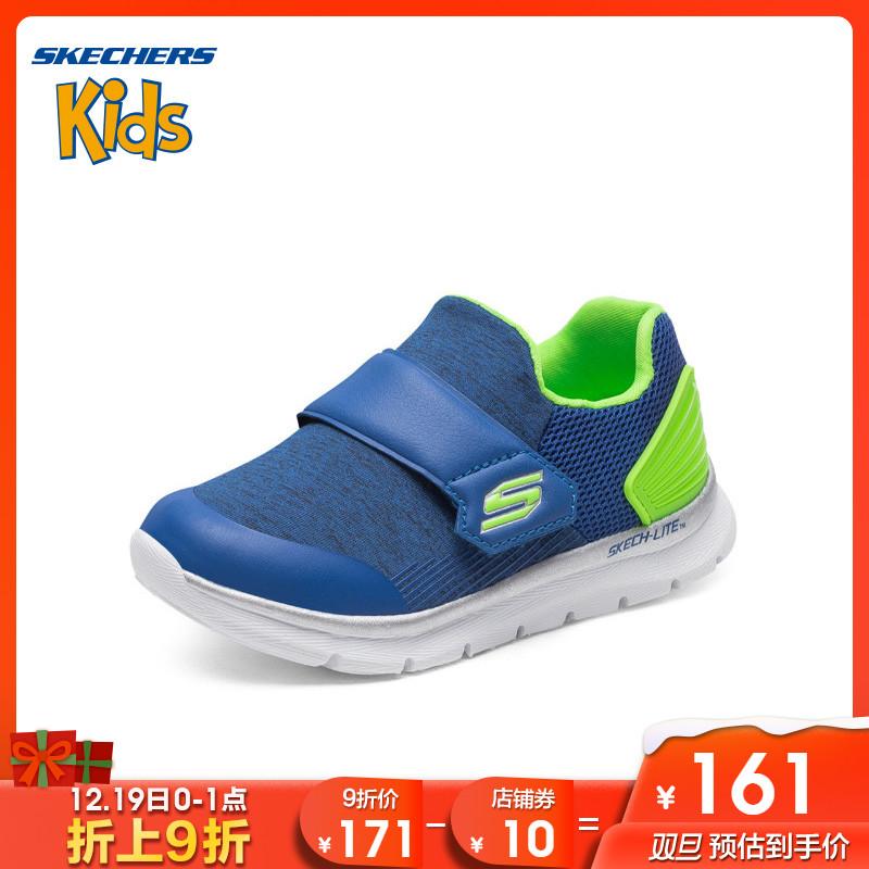 Skechers 斯凯奇95067N 网布拼接透气舒适休闲鞋