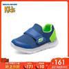 Skechers 斯凯奇95067N 网布拼接透气舒适休闲鞋 161元包邮