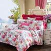 富安娜(FUANNA)家纺床品套件 纯棉斜纹床上四件套 床单被套 四季狂想1.8米床适用(230*229cm)红 *3件 677.99元(合226元/件)