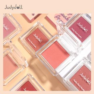 Judydoll 橘朵 润色丝滑单色腮红 2g (06#杏子色)