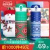 哈尔斯新款圣诞限定保温杯 304不锈钢水杯圣诞礼物送女生儿童礼盒 49元