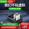绿巨能NP-BX1相机电池索尼RX100黑卡RX1R HX50 WX350 M2 M3 M4 M5 M6 CX240E WX350 HX90 HX50充电器USB座充 89元
