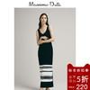春夏折扣 Massimo Dutti 女装 条纹罗纹连衣裙 06618834401 220元
