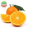 念橙果园 重庆奉节脐橙 橙子 6个试用装 *3件 19.8元(合6.6元/件)