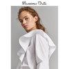 Massimo Dutti女装 限量版荷叶边饰棉布衬衫 05148555251 520元