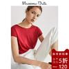春夏折扣 Massimo Dutti 女装 夏装 系结设计莱赛尔短袖T恤 06828878630 120元