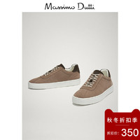 Massimo Dutti 17110322107-23 男士真皮运动鞋 (45、黄色)
