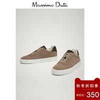 Massimo Dutti 17110322107-23 男士真皮运动鞋 (40、黄色)