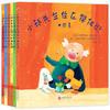 小球先生住在樱桃街(共六册) 波兰IBBY年度图书奖提名 27元