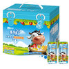 蒙牛 未来星 儿童营养酸牛奶(香蕉草莓燕麦) 200g*12 礼盒装 *2件 53.97元(合26.99元/件)
