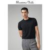 Massimo Dutti 00901305800 男士针织衫 150元