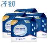 子初防溢乳垫100片*4 一次性 *3件 207元(合69元/件)