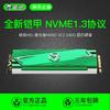 MAXSUN/铭瑄 240g复仇者 M.2 2280 PCI-E NVME固态硬盘SSD+凑单品 270元