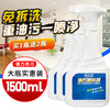 圣洁康 厨房强力净油清洁剂3瓶 9.9元(需用券)