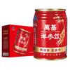 万基 洋参饮245ml*12罐礼盒装 西洋参功能饮料饮品 58.8元
