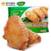 中粮家佳康奥尔良风味烤鸡翅中 300g 17.8元