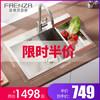 法恩莎手工水槽 单槽套餐厨房洗菜盆家用洗碗池304不锈钢加厚水池 5846D手工单槽+经典厨房龙头 574元