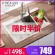 法恩莎手工水槽 单槽套餐厨房洗菜盆家用洗碗池304不锈钢加厚水池 5846D手工单槽+经典厨房龙头