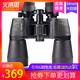 博冠猎手II二代双筒望远镜变倍高倍高清夜视户外出游便携专业观景