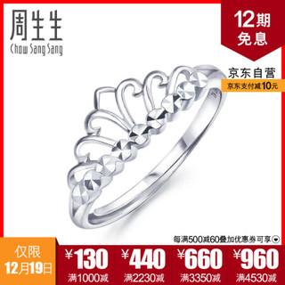 周生生 CHOW SANG SANG Pt950铂金戒指白金女款车花边后冠开口戒78007R  2.3克