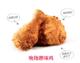 KFC 肯德基  30份吮指原味鸡 多次电子兑换券 157元