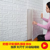 嘉柏兰 3D立体墙贴纸大尺寸创意DIY自粘壁纸壁画适用办公家用卧室儿童房客厅 珍珠白 12.64元