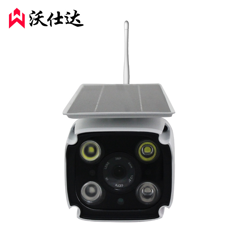 woshida 沃仕达 91H20P 太阳能无线摄像头