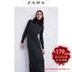 ZARA 05755118820 女士连衣裙
