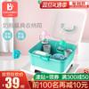 婴儿奶瓶收纳箱放宝宝干燥带盖防尘餐具盒小号晾干沥水架子 39元