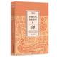 《中国古代文化常识》(简明精华本) 9.8元包邮(需用券)