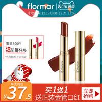 flormar 哑光雾面丝绒金管口红 #DC37