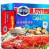 皇家船长 海鲜大礼包3688型 年货礼盒礼券 189.2元