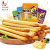 viviga倍之味牛奶味 手指饼干 128g*2 *2件 9.9元(需用券,合4.95元/件)