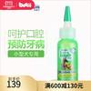 波奇网宠物用品多美洁天然专业护齿套装59ml小型犬专用狗牙清洁 151元