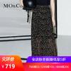 MOCO个性假袖绑带松紧腰开衩微A型碎花半身裙MA172SKT120 摩安珂 549元