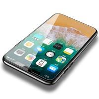 MOSBO iphone钢化膜 非全屏 5-XSM可选