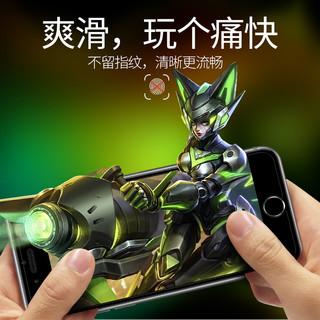 MOSBO iPhone 钢化膜