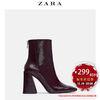 ZARA  13110001022 女士漆皮短靴 299元