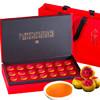 新会小青柑普洱茶28粒礼盒装250g 28颗红礼盒装*3 117.6元包邮