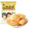刺猬阿甘 山药脆片学校办公室休闲零食膨化小吃薄片脆薯片麻辣味31g 1元