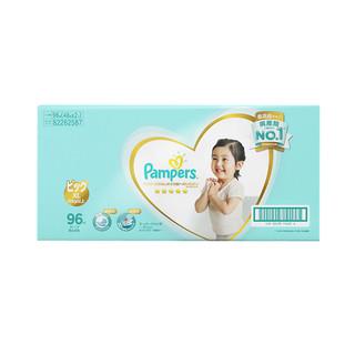 Pampers 帮宝适 一级系列 婴儿纸尿裤 XL96片 *3件