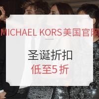 促销活动 : MICHAEL KORS 美国官网 精选 女士服饰、鞋包 低至5折