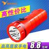 雅格LED家用充电式手电筒 强光户外露营便携照明袖珍迷你小手电筒 8.8元