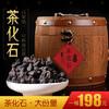 【祺真茶业】云南普洱茶熟茶茶化石 碎银子 老茶头 华木桶装500g 包邮 148元包邮