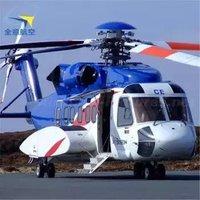 全意航空 西科斯基S-92直升机