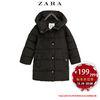 ZARA 新款 童装女童  黑色连帽棉服大衣 05992701800 199元