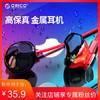 ORICO 奥睿科 SOUNDPLUS-RM3 手机耳机 红色 35.9元包邮