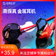 ORICO 奥睿科 SOUNDPLUS-RM3 手机耳机 红色